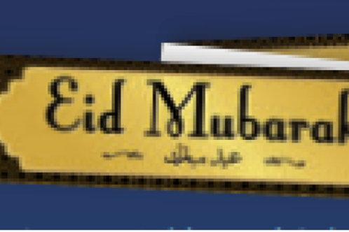 Eid Mubarak Banner- Black Gold -Designer Eid Range