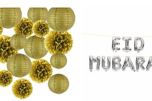 Eid Mubarak - 16