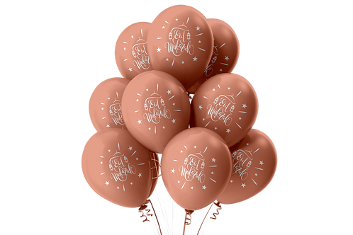 EID Mubarak Lantern Balloons (Pack of 10) - Rose Gold