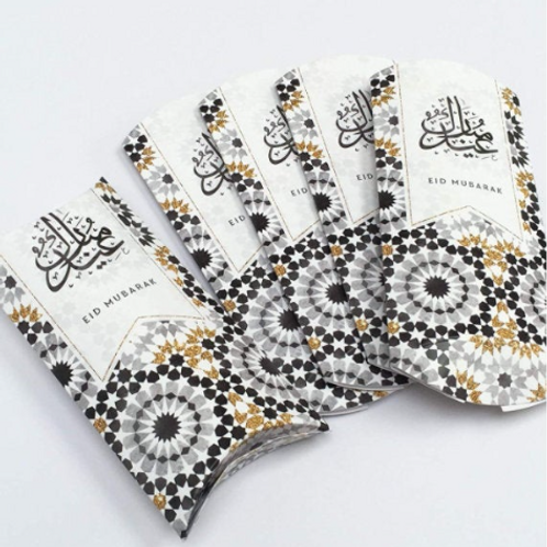 Eid Mubarak Gift Boxes Pack of 5
