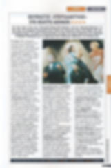 Akis Gourzoulidis, Άκης Γουρζουλίδης, Theater, Θέατρο, Παράσταση, Assistant Director, Pterodactyls, Πτεροδάκτυλοι, Νίκι Σίλβερ, NickySilver, Varvara Mavromati, Βαρβάρα Μαυρομάτη, Θέατρο Αθηνών, Athinon Theater, Leonidas Karatzas, Λεωνίδας Καρατζάς, Κωνσταντίνος Βήτα, Konstantinos Vita, George Souglides, Γιώργος Σουγλίδης, Katerina Maragoudaki, Κατερίνα Μαραγκουδάκη, Aris Lebesopoulos, Angeliki Dimitrakopoulou, Dimitris Alexandris, Mina Adamaki, Alkis Panagiotidis, Μίνα Αδαμάκη, Αρης Λεμπεσόπουλος, Αγγελική Δημητρακοπούλου, Δημήτρης Αλεξανδρής, Αλκης Παναγιωτίδης, Todd Duncan, Grace Duncan, Emma Duncan, Tommy McKorckle, Arthur Duncan, Κρητική, Press, Review, 2000