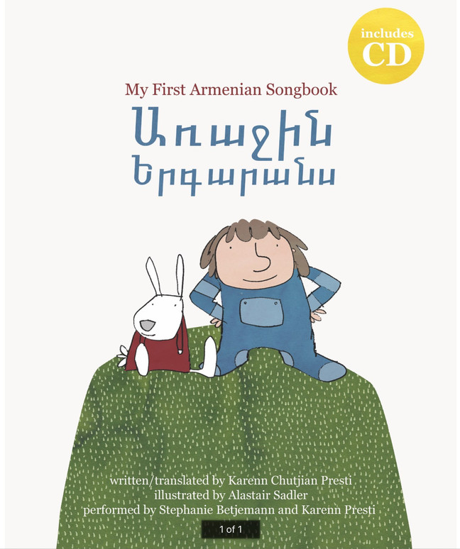 The New Cover for 'My First Armenian Songbook'