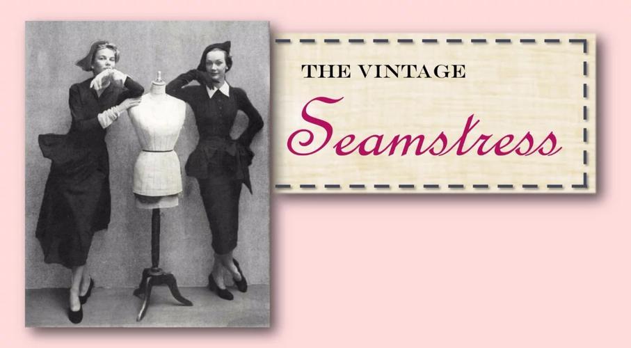 The Vintage Seamstress