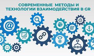 9.9.2020 _ 14_00 _ городской центр.jpg
