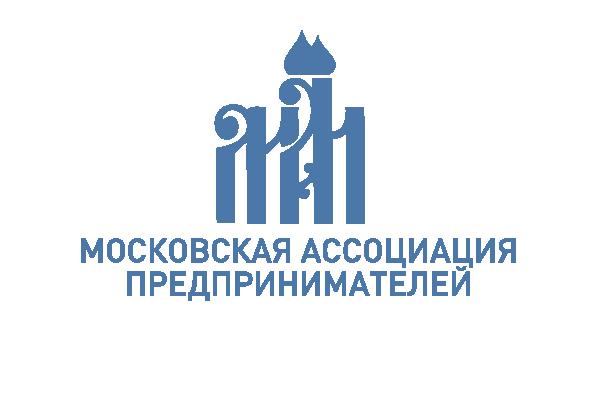 Московской ассоциации предпринимателей