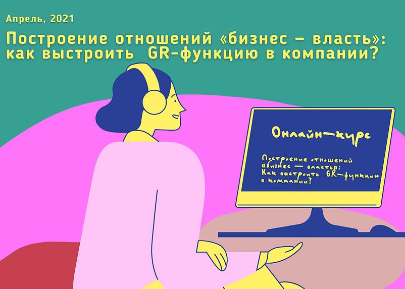 Фиолетовая и зеленая публикация в ВК с р