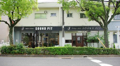 soundpit-外観-2019年版.jpg