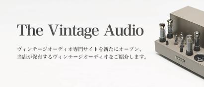 vintage-hp.png