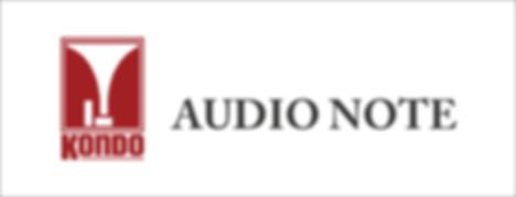 audionote.jpg