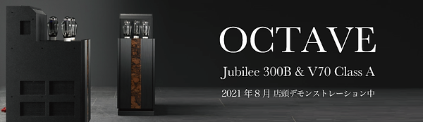 octave-v70-jubilee.png