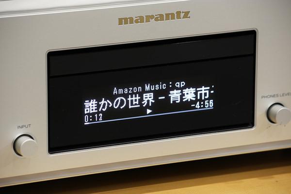 marantz-sacd-30n-2.jpg