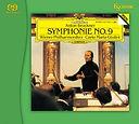 ブルックナー交響曲第9番.jpg