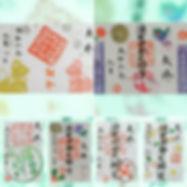IMG_20200128_100651.jpg