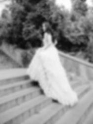 Невеста 2019