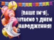 banner_hb_2000x1500_7.jpg