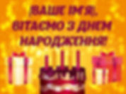 banner_hb_2000x1500_2.jpg
