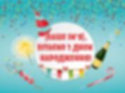 banner_hb_2000x1500_5.jpg