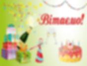 banner-congrat_2000x1500_3.jpg