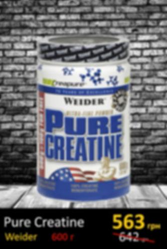 Креатин Pure Creatine