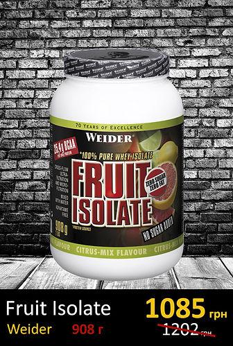 Изолят сывороочного протеина Fruit Isolate
