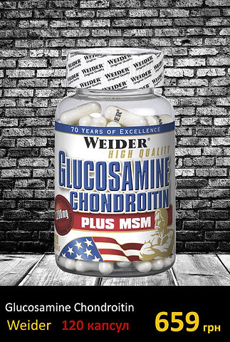 Glucosamine Chondroitine