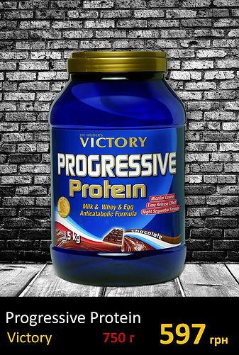 Комплексный потеин Progressive Protein 750 g