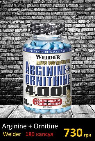 L-Arginine + Ornithine 4000