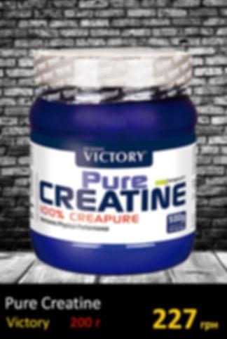 Pure Creatint 200