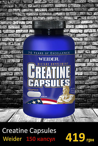 Weider Creatin Capsules