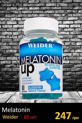Melatonine Up мелатоин