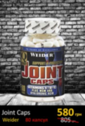 Jpint Caps Weider