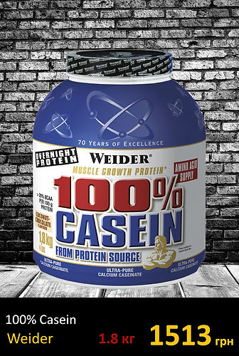 Казеиновый протеин 100% Casein 1.8 kg