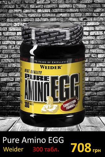 Аминокислоты Amino EGG