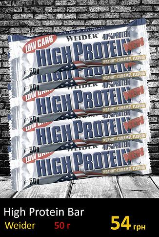 Протеиновый батончик High Protein Weider