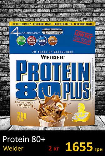 Сывороточный протеин Gold Whey 2 kg
