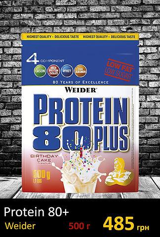 Сывороточный протеин Gold Whey 908 g