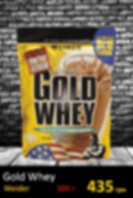 Сывороточный протеин Gold Whey 500 g