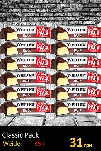 Энергетический батончик Classic Pack Weider