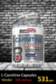 L-Carnitine weider в капсулах