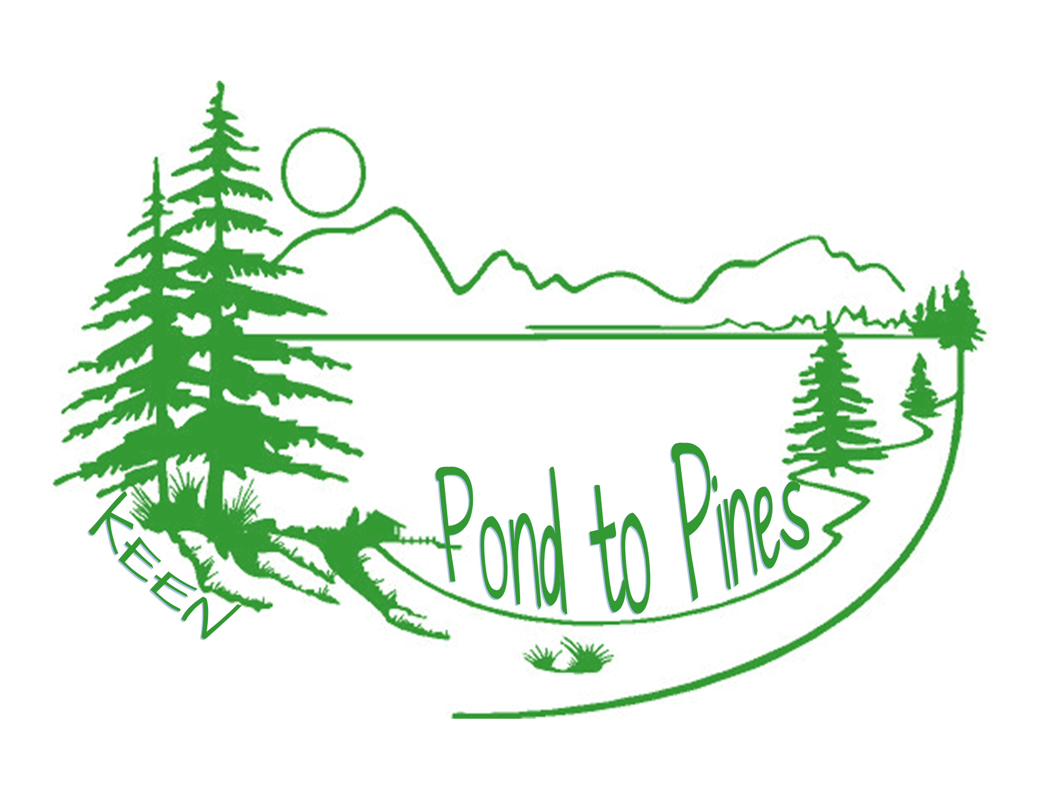 Camp logo for t-shirts