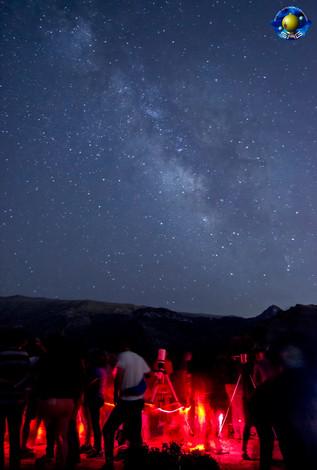 Observación astronómica  5/08/2016