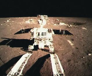 Retorno a la Luna