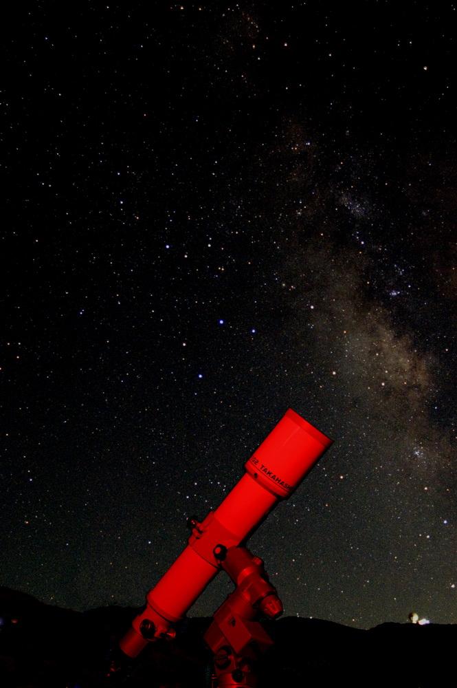 Telescopio y cielo