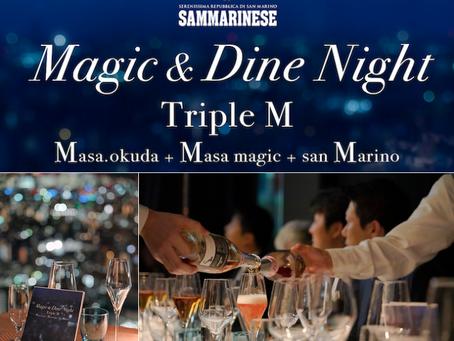 Triple-Mのワインディナー『MAGIC & DINE NIGHT』