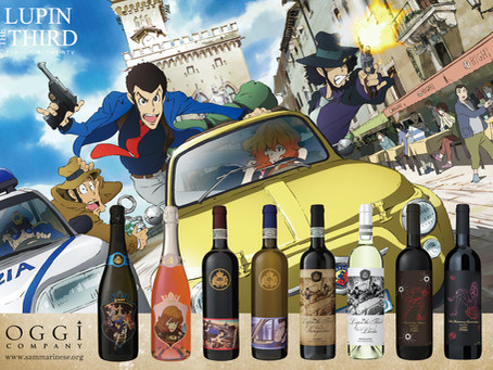 人気のルパン三世コラボワインシリーズの価格を、4月から改定いたします。