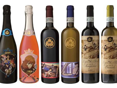 ルパンワインが『日刊SPA!』サイトに紹介されました