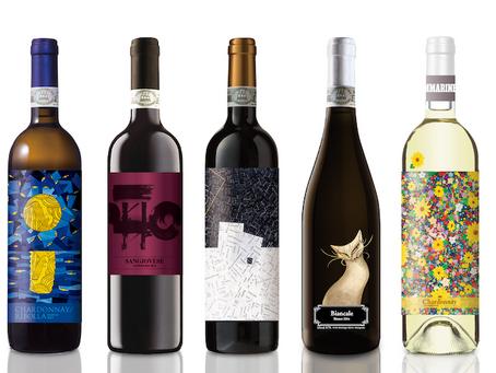 平和の国のワインとアートがコラボしたPEACE WINE PROJECTがスタートします。