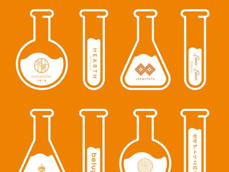 ここはライフスタイルの実験室!『shopper's lab』1stを開催します。