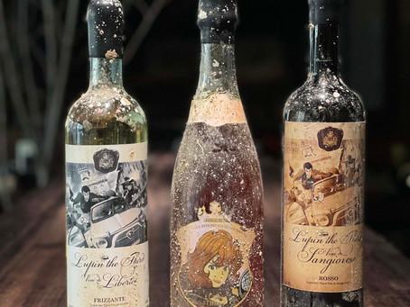 ルパン三世コラボシリーズを海に沈めた海底ワイン、『海底ルパン』を限定発売いたします!
