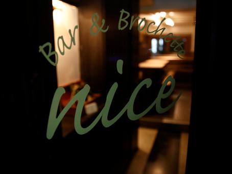 とびきり美味しい隠れ家レストランバー『南青山nice(ナイス)』